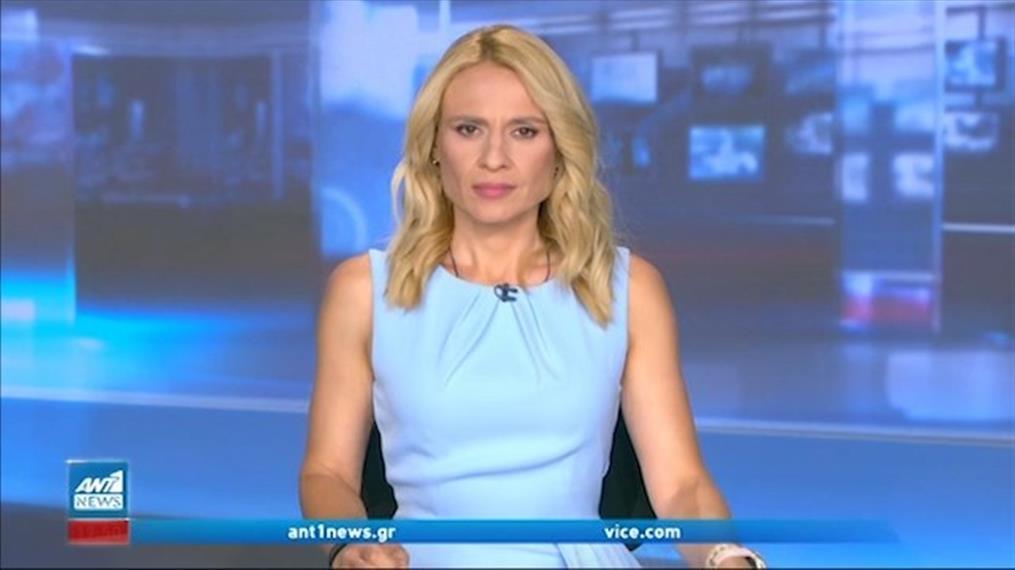 ANT1 NEWS 30-07-2021 ΣΤΙΣ 18:50