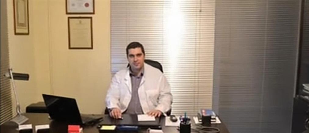 Κορονοϊός: Θρήνος στην ιατρική κοινότητα για τον 42χρονο πνευμονολόγο (βίντεο)