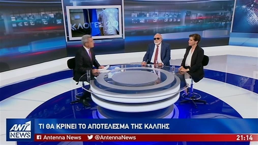 Το debate Κουρουμπλή – Ασημακοπούλου στον ΑΝΤ1