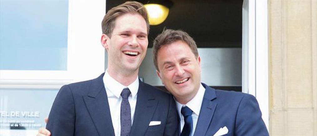 Ο πρωθυπουργός του Λουξεμβούργου παντρεύτηκε τον αγαπημένο του