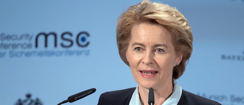 """Γερμανία: """"τριγμοί"""" για την Ούρσουλα φον ντερ Λάιεν στην Κομισιόν"""