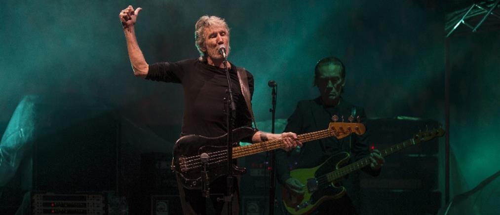 Roger Waters: Κυκλοφορεί ταινία με συναυλίες του