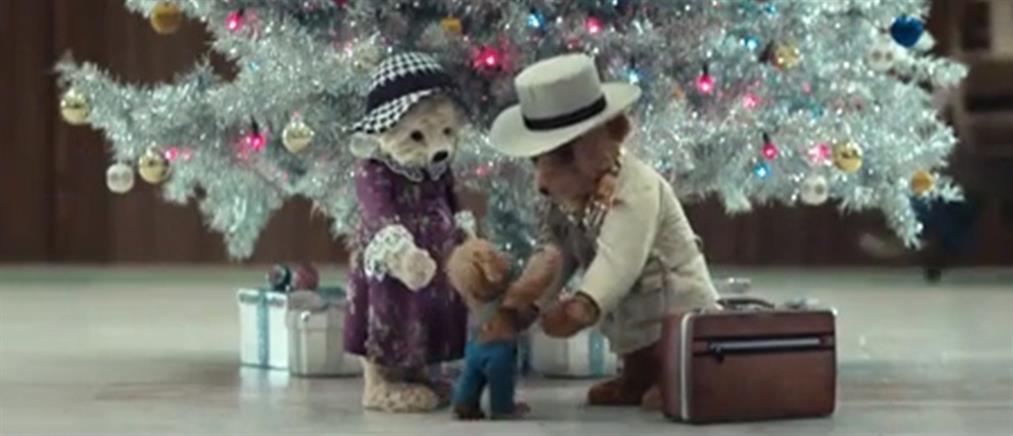 """""""Σπάει κοντέρ"""" η χριστουγεννιάτικη διαφήμιση του Heathrow (βίντεο)"""