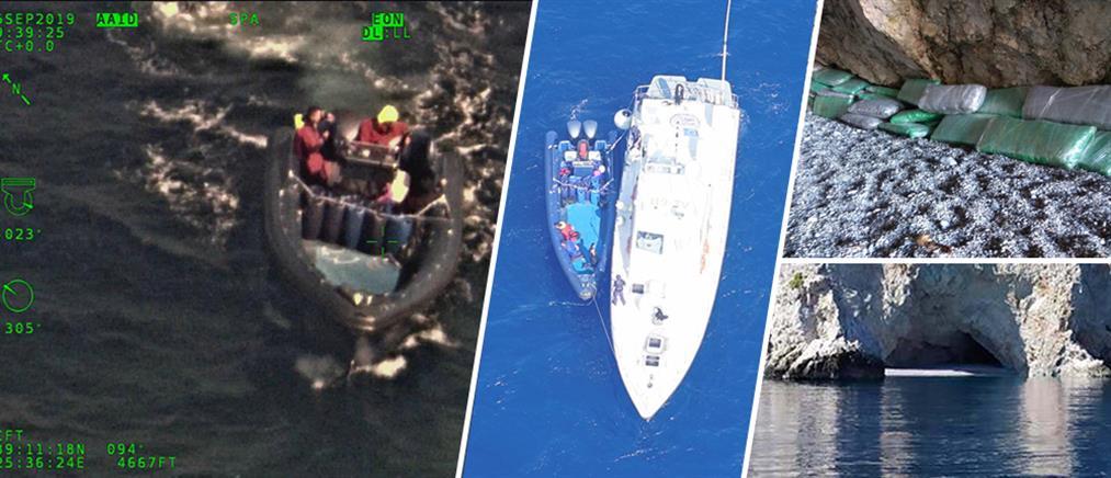 """Πώς Λιμενικό και Αστυνομία """"ξήλωσαν"""" το κύκλωμα που μετέφερε ναρκωτικά με σκάφη (βίντεο)"""