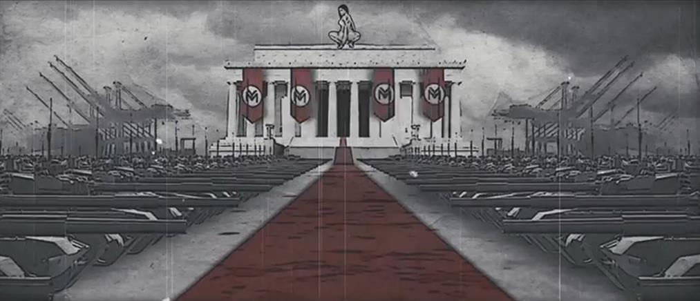 Ναζιστικοί συμβολισμοί σε βιντεοκλίπ της Νίκι Μινάζ