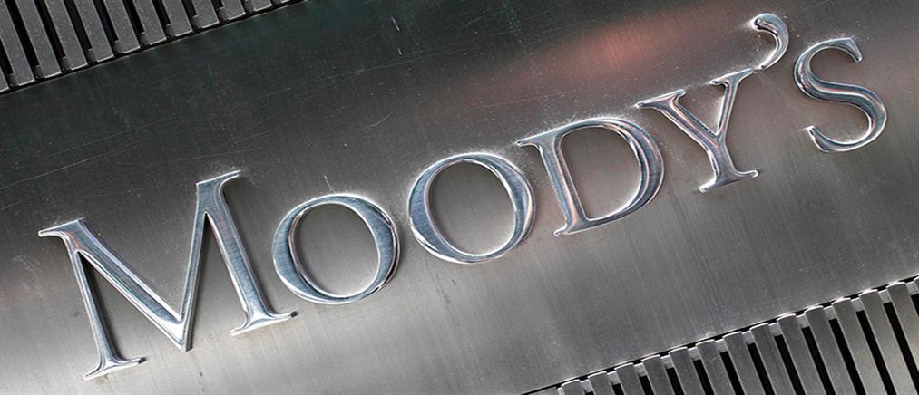 Moody's: Πιστωτικά θετική η χαλάρωση των capital controls