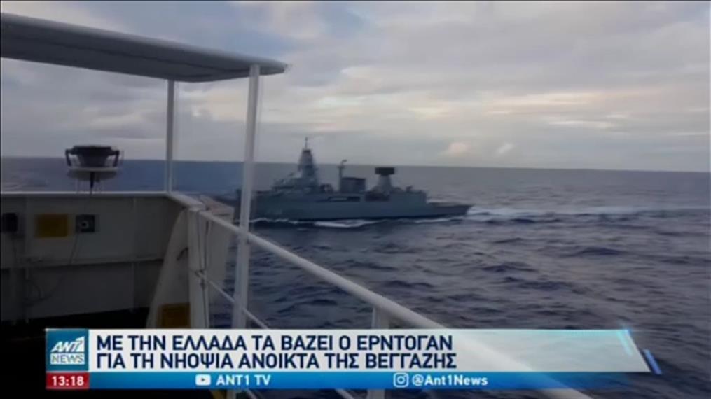 Με την Ελλάδα τα βάζει ο Ερντογάν για τη νηοψία στα ανοικτά της Λιβύης