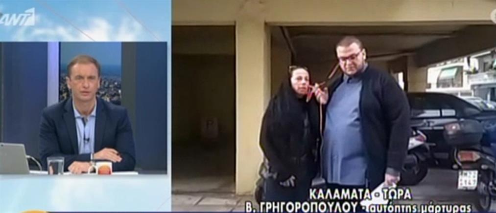 Συγκλονιστική μαρτυρία στον ΑΝΤ1 της γυναίκας που έβγαλε το βρέφος από τα σκουπίδια (βίντεο)