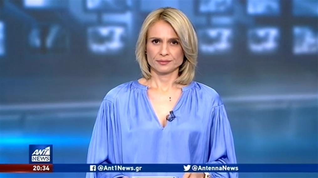 ANT1 NEWS 04-08-2020 ΣΤΙΣ 19:30