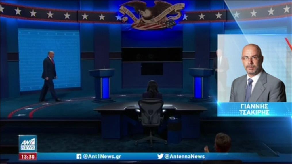 Μηνύματα Τραμπ και Μπάιντεν για την επέτειο της 28ης Οκτωβρίου
