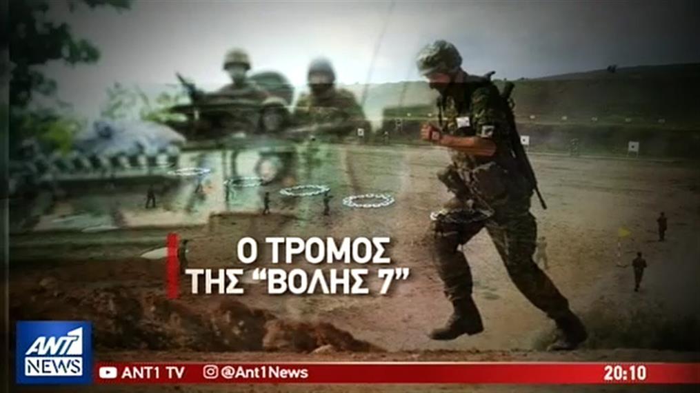 """Αποκλειστικές εικόνες από την στρατιωτική άσκηση """"Βολή 7"""""""