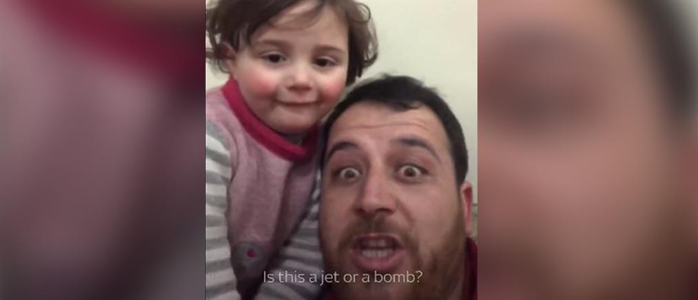 Συρία: Συγκλονίζει ο πατέρας που κάνει τις βόμβες παιχνίδι (βίντεο)