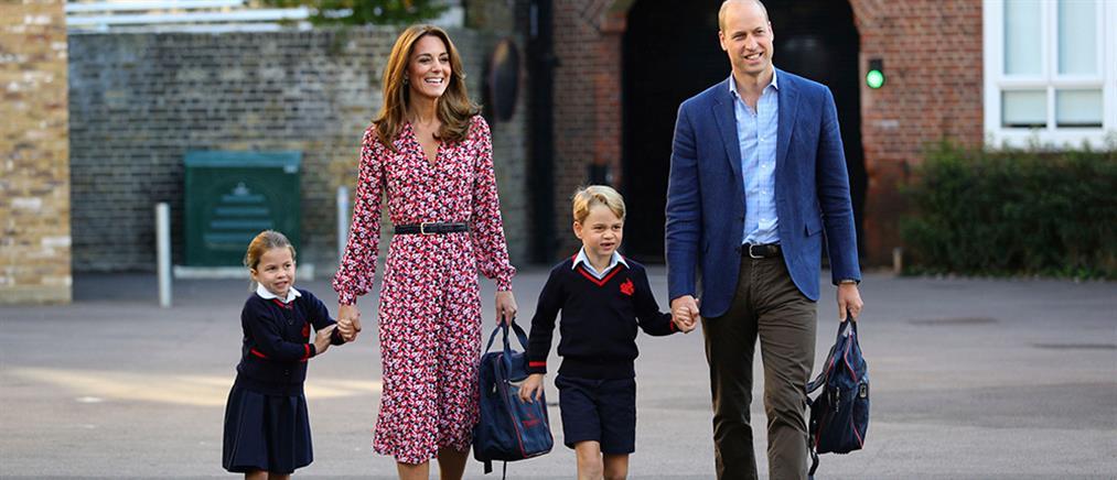 Πρώτη μέρα σχολείο για την πριγκίπισσα Σάρλοτ (εικόνες)