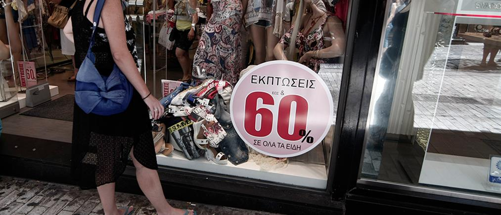 Θερινές εκπτώσεις: Aνοιχτά τα καταστήματα την Κυριακή