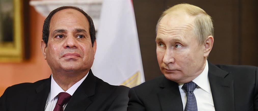 """""""Συμμαχία"""" αλ Σίσι-Πούτιν για τη Λιβύη"""