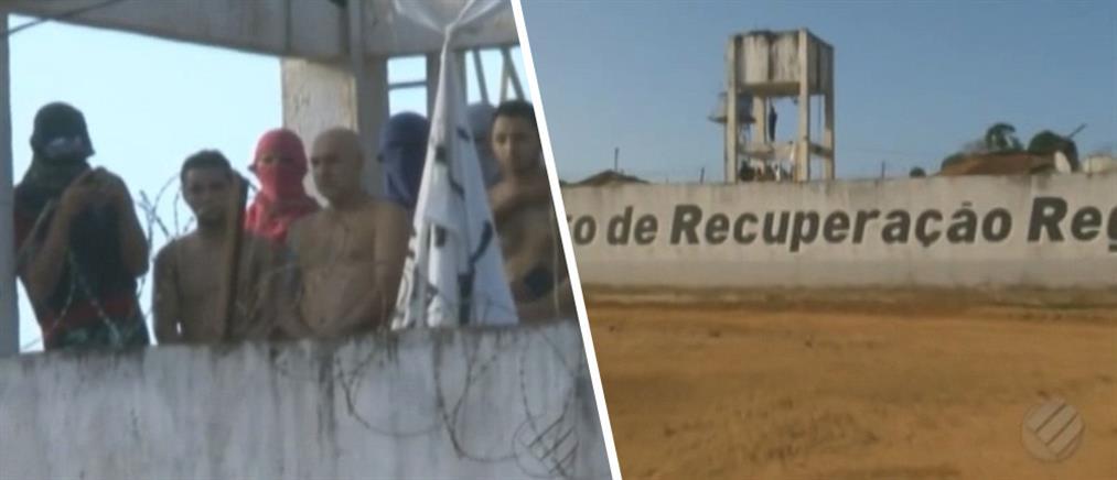 Φονική εξέγερση σε φυλακές της Βραζιλίας (βίντεο)