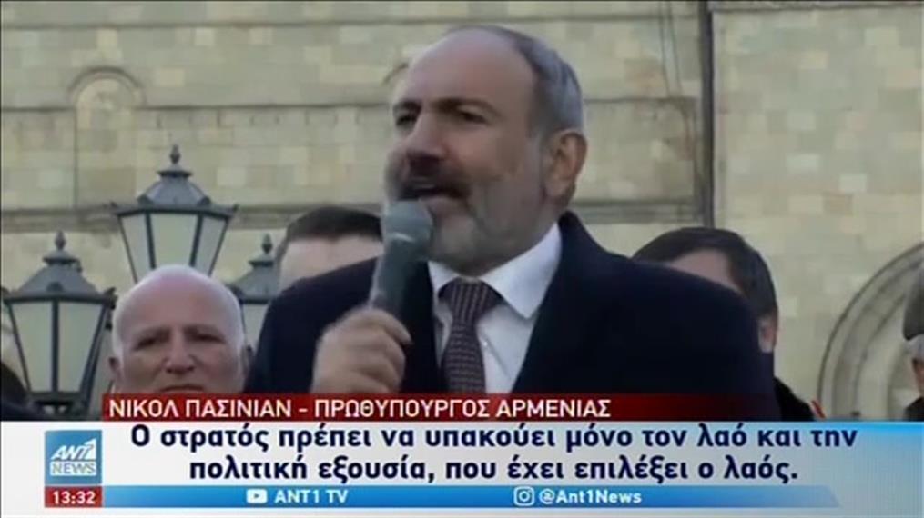 Έκρυθμη η κατάσταση στην Αρμενία