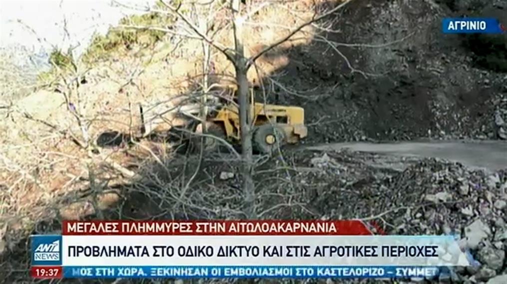 Σοβαρά προβλήματα από την κακοκαιρία στην Ελλάδα