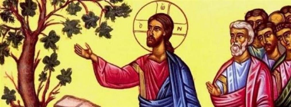 Μεγάλη Δευτέρα: η πρώτη ημέρα στην Εβδομάδα των Παθών και οι συμβολισμοί