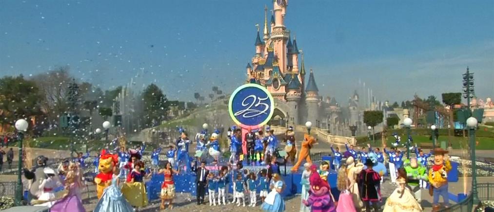 Η Ντίσνεϊλαντ στο Παρίσι γιορτάζει τα 25α γενέθλιά της (βίντεο)