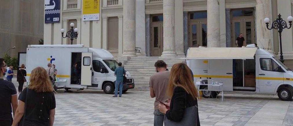 Κορονοϊός: βρέθηκαν κρούσματα σε rapid tests στον Πειραιά