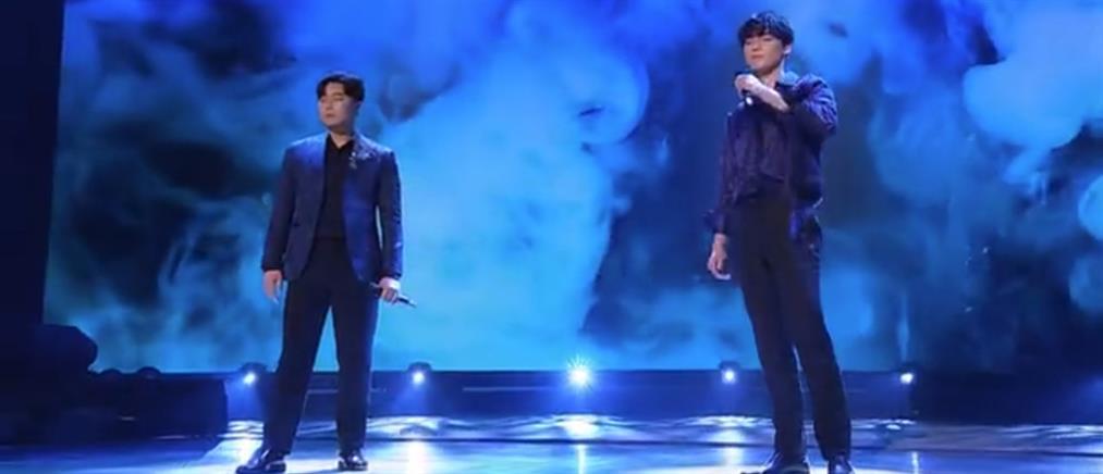 Τραγούδησαν Νταλάρα και κέρδισαν στο πιο δημοφιλές talent show της Νότιας Κορέας (εικόνες)