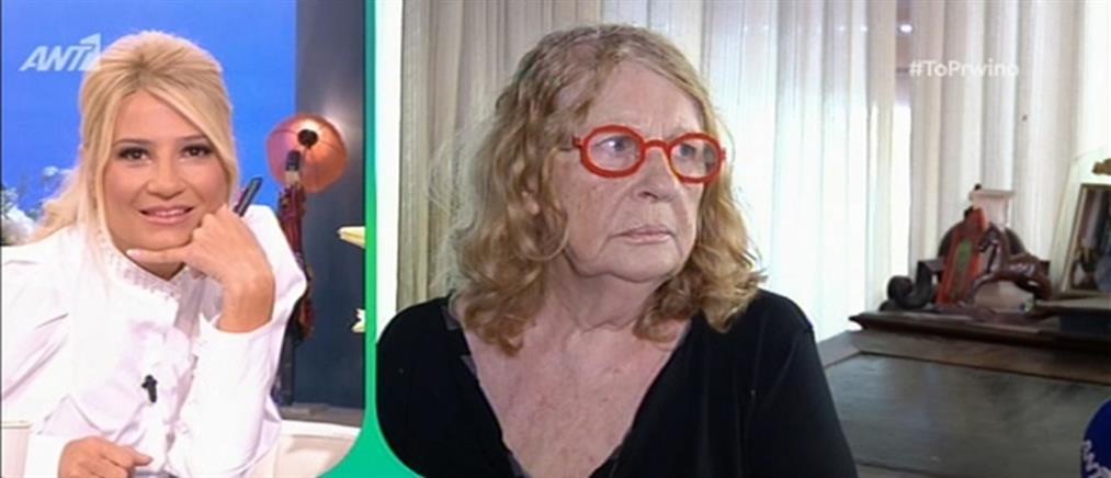 """Άννα Παναγιωτοπούλου: """"Ο γιος μου ντρεπόταν που με είχε μαμά…"""" (βίντεο)"""