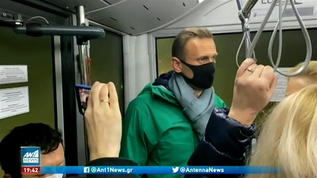 Επιστροφή Ναβάλνι στη Ρωσία