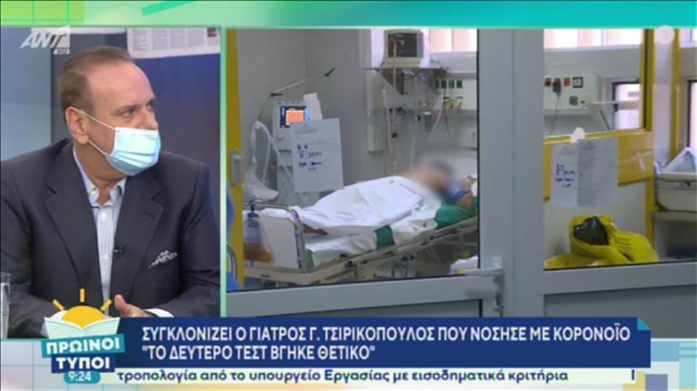 """Γιατρός που νόσησε από κορονοϊό μίλησε στην εκπομπή """"Πρωινοί Τύποι"""""""