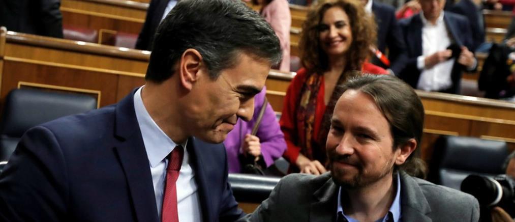 Ισπανία: οριακά σχηματίστηκε κυβέρνηση συνασπισμού