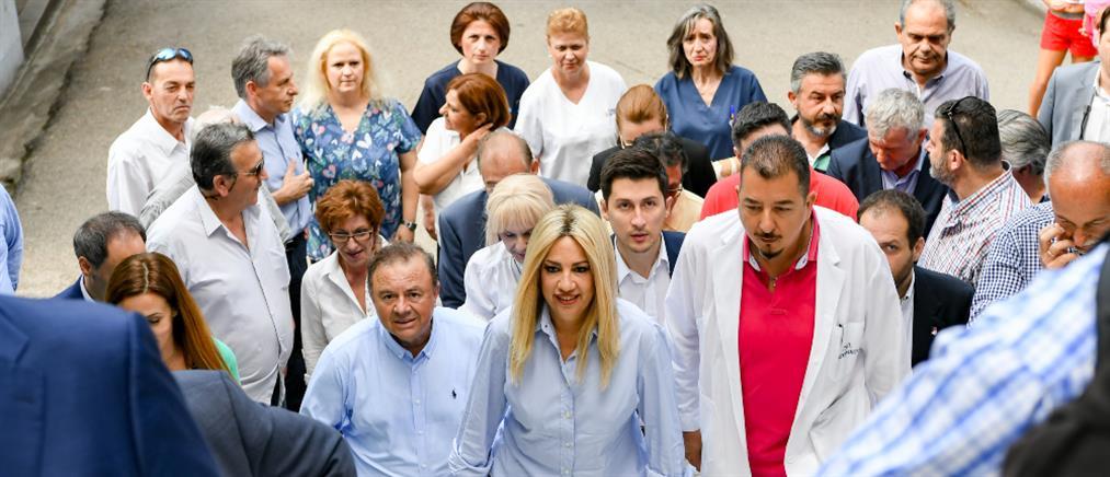 Γεννηματά: Ο ΣΥΡΙΖΑ οδήγησε το ΕΣΥ στα πρόθυρα της κατάρρευσης