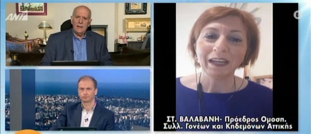 Βαλαβάνη στον ΑΝΤ1: δεν μπορούν να ανοίξουν με ασφάλεια όλα τα σχολεία (βίντεο)