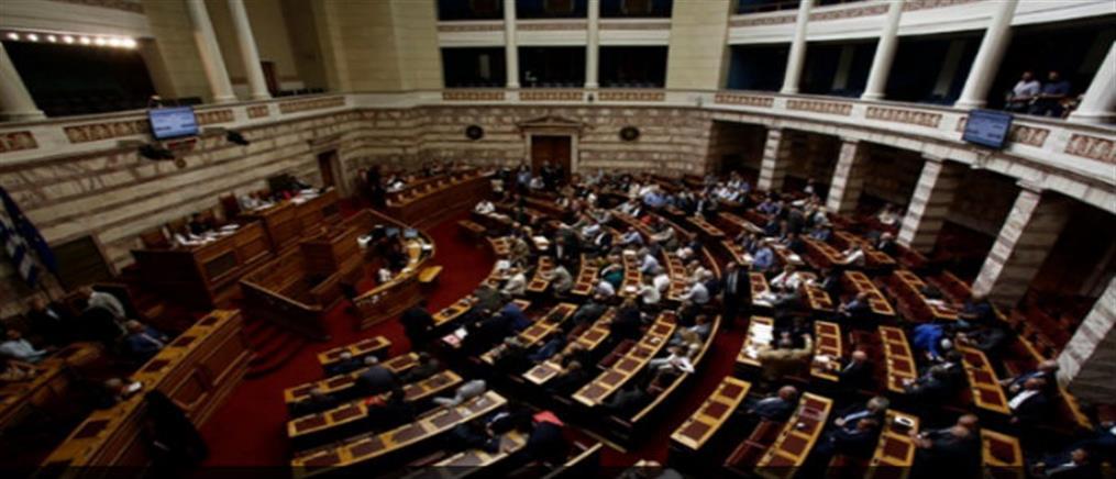 Ειδικά μισθολόγια: Στη Βουλή το νομοσχέδιο για τα αναδρομικά