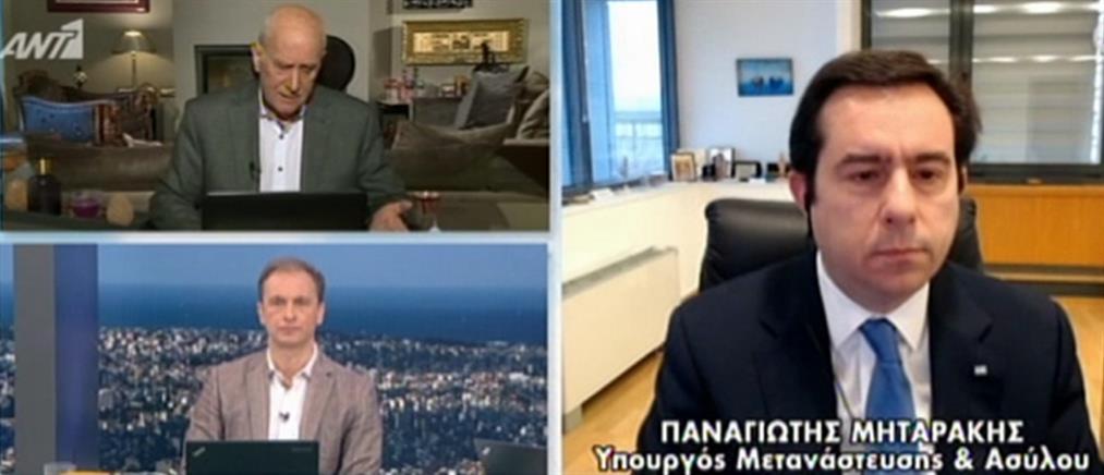 Μηταράκης στον ΑΝΤ1: τα πρόστιμα σε πρόσφυγες και μετανάστες θα αφαιρεθούν από τα επιδόματά τους (βίντεο)