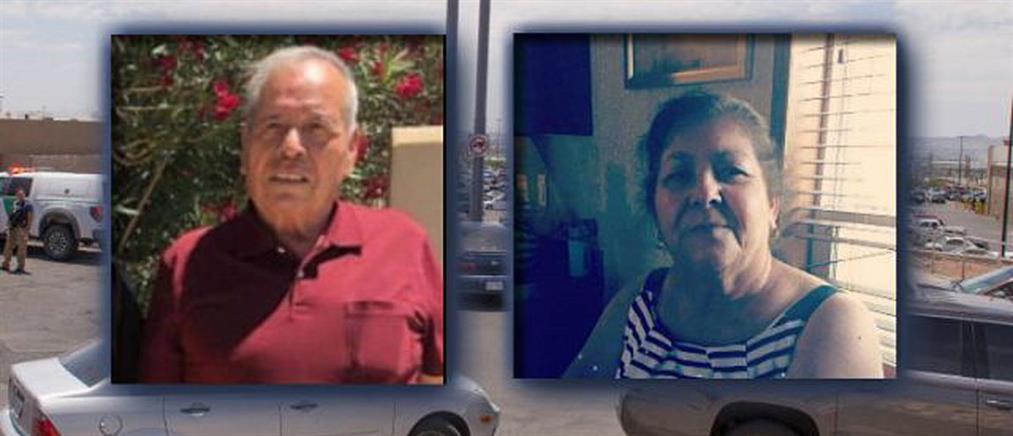 Ελ Πάσο: υπέκυψε ο άνδρας που έγινε ασπίδα για τη γυναίκα του