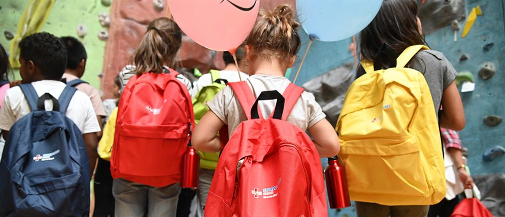 Όμιλος Ευρωκλινικής: Ένας χρόνος δίπλα στο παιδί, με πράξεις