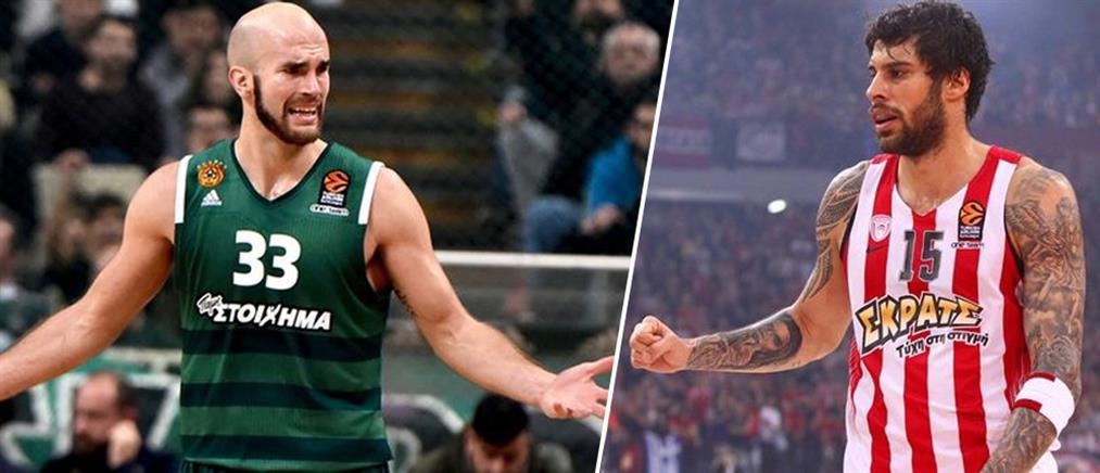 "Euroleague: Οι διαιτητές στο ντέρμπι ""αιωνίων"" στο ΣΕΦ"