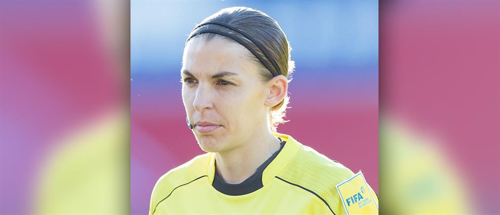 Στεφανί Φραπάρ: η πρώτη γυναίκα διαιτητής στο Champions League