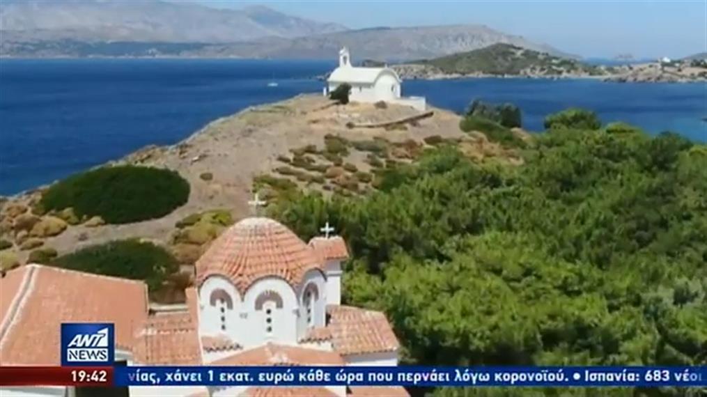 """Τρόμος στα νησιά για τους """"επισκέπτες του Πάσχα"""""""