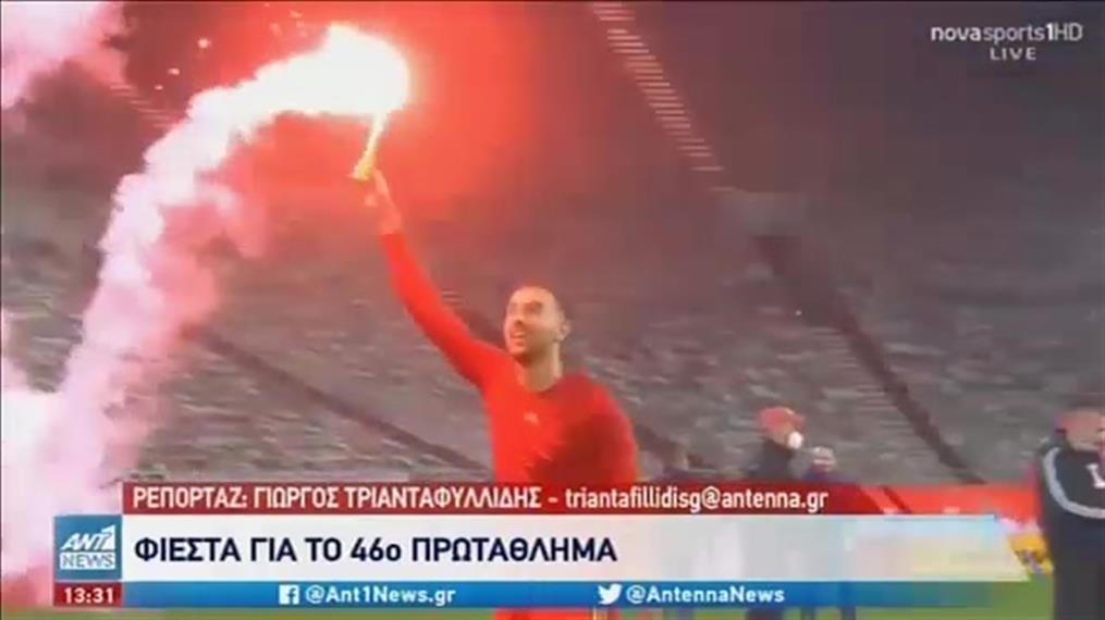 Super League: πρωταθλητής ο Ολυμπιακός – «Φωτιά» για την Ευρώπη