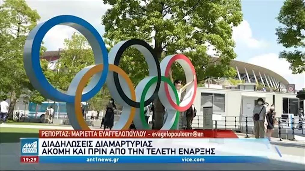 Ολυμπιακοί Αγώνες: Οι πρώτοι χωρίς θεατές