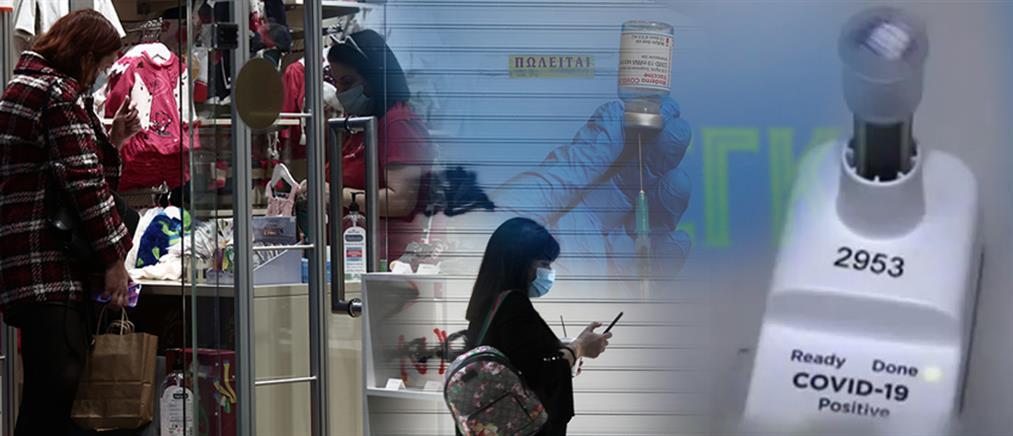 Λιανεμπόριο: ανεβάζουν… ρολά τα καταστήματα