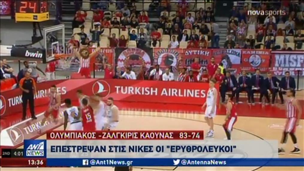 Ο Ολυμπιακός επανήλθε στις επιτυχίες στην Eurolague