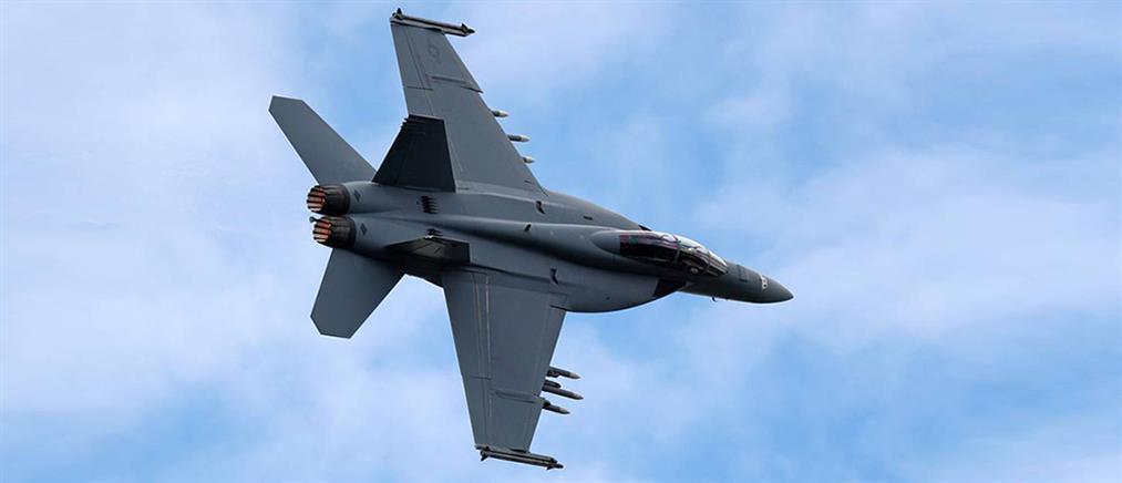 Συνετρίβη μαχητικό αεροσκάφος των ΗΠΑ