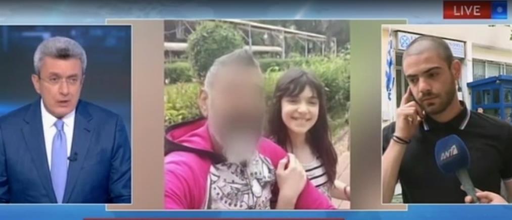Ο αδερφός της 10χρονης Μαρκέλλας στον ΑΝΤ1: είμαι σίγουρος ότι πρόκειται για απαγωγή (βίντεο)