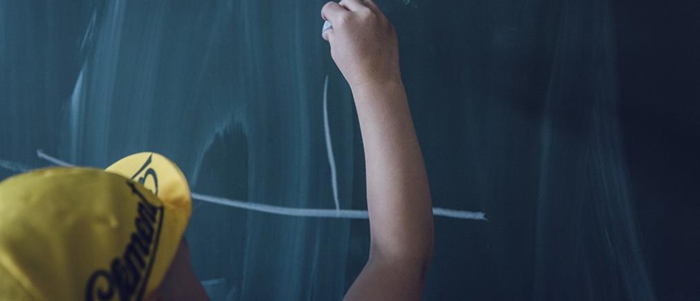 Αυτός είναι ο καλύτερος εκπαιδευτικός στον κόσμο (βίντεο)