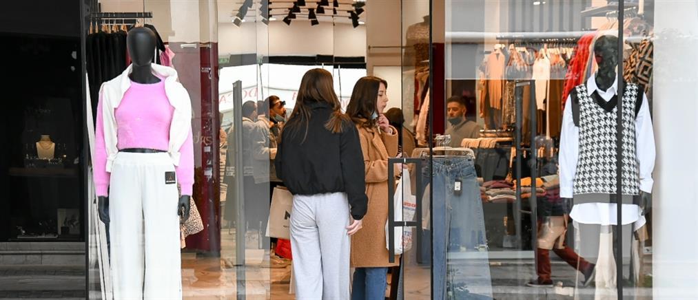 ΙΕΛΚΑ: Ανησυχία για μεγάλες ουρές έξω από τα καταστήματα