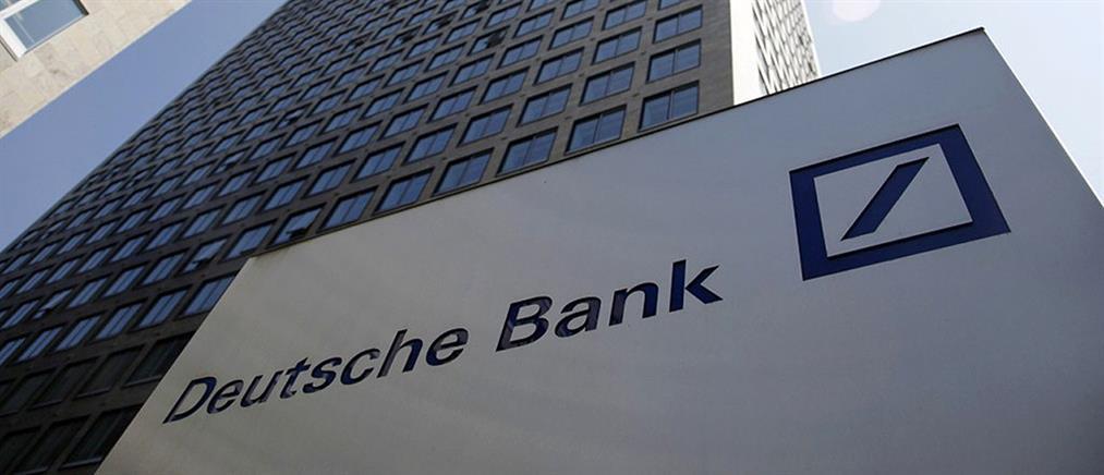 Ανακάμπτει η μετοχή της Deutsche Bank
