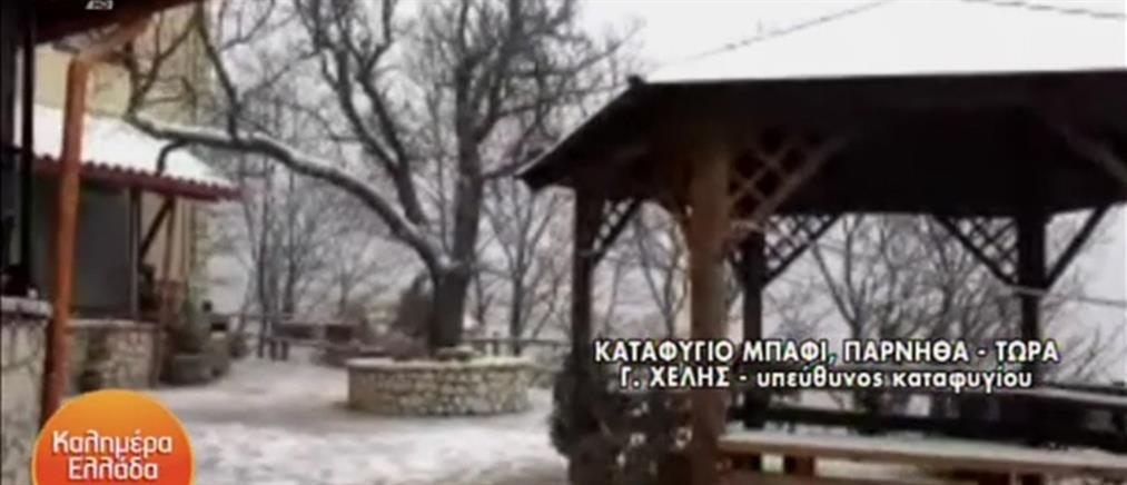 """Κακοκαιρία """"Λέανδρος"""": Τα πρώτα χιόνια στην Πάρνηθα (εικόνες)"""