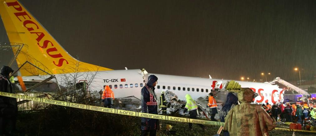 Κωνσταντινούπολη: Η στιγμή που το αεροσκάφος γίνεται κομμάτια (βίντεο)